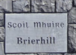 Briarhill National School, Galway